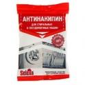 АнтиНакипин для стиральных машин 100гр 1201558