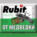Отрава Рубит гранулы от медведки и проволочника Рофатокс 100гр