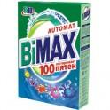БиМакс автомат 400г 100 пятен