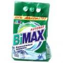БиМакс автомат 1500г Белоснежные вершины