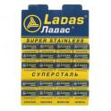 Лезвия Ладас 5шт Супер сталь 2261035