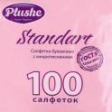 Салфетка Plushe 100шт цветная 24*24 Standart микротиснение