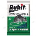 Отрава Рубит ЗооКумарин + гранулы 30гр 22581