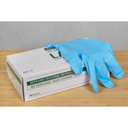 Перчатки нитрил.неопудр. текстурированные XL LAB052