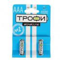 Батарейка Трофи алкал. LR03-2BL 1.5В 2шт. ААА 490047 мизин.