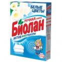 Биолан 350г Белые цветы тв.уп.